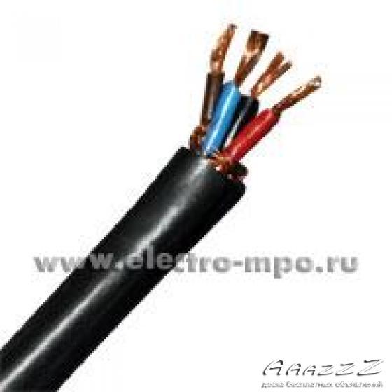 кабель ввг 4х1 5 экранированный